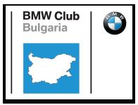 BMW Blog Bulgaria